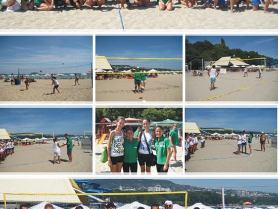 V традиционен турнир по Активен плажен волейбол - 2009